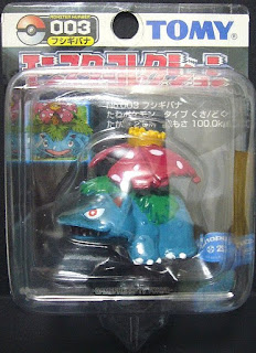 Venusaur figure Tomy Monster Collection black package series