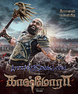 Kashmora (2016) Tamil movie mp3 songs free download hd