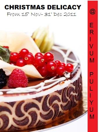 Kissan Jam Cake Recipe