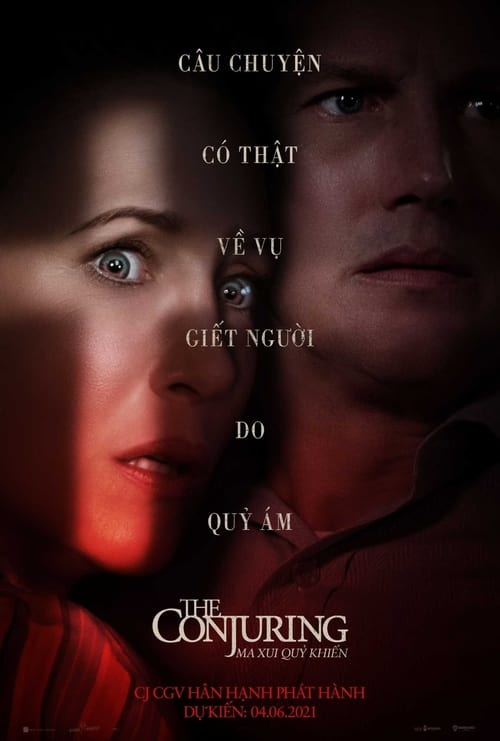 The Conjuring: Ma Xui Quỷ Khiến - The Conjuring: The Devil Made Me Do It (2021) (2021)