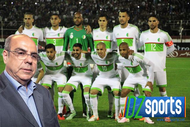 Il n'y aura pas de matches amicaux pour l'Equipe National