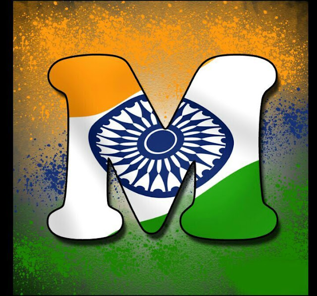 Republic day High Definition Pictures 1080p