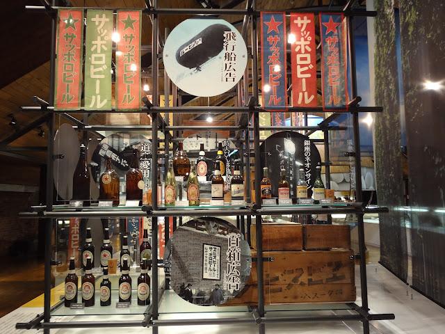Botellas de cerveza Sapporo