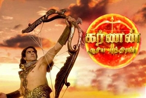 Karnan - 30-03-2017 - Polimer TV Serial  Episode - 187