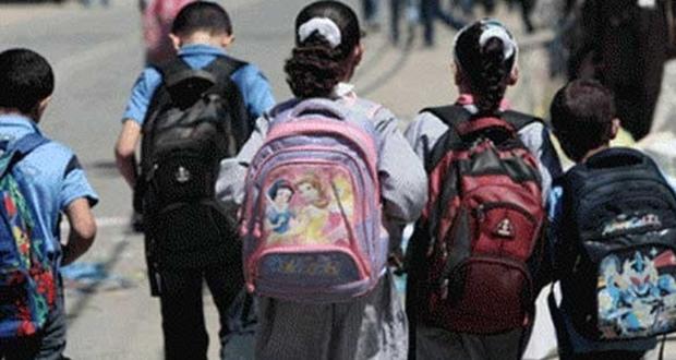 """تارودانت24 وزارة التعليم تمدد أجل عملية تسجيل الأسر للاستفادة من برنامج """"تيسير"""""""