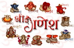 Happy Vinayaka Chavithi Messages, wishes and poems in Telugu and English