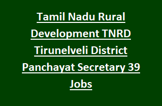 Tamil Nadu Rural Development TNRD Tirunelveli District Recruitment Exam of Panchayat Secretary 39 Jobs