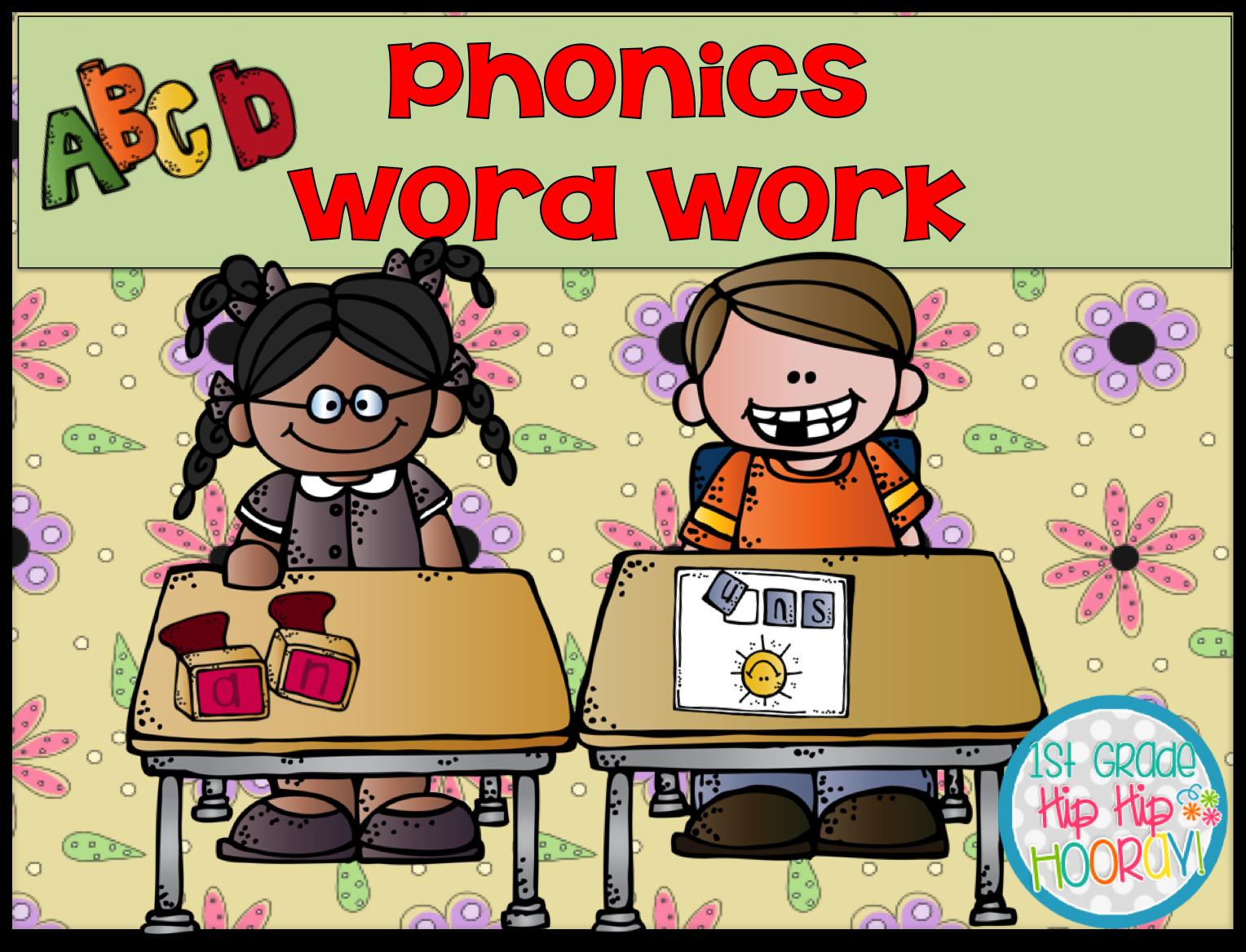 1st Grade Hip Hip Hooray Phonics Practice Blends Digraphs Vowel Teams And More