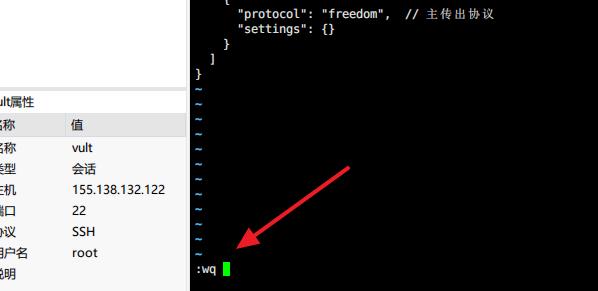 V2ray Protocol