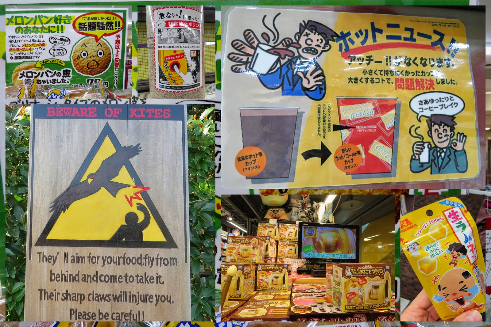 Japanese Signs and Ads
