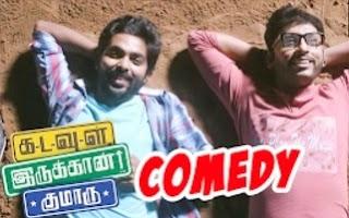 Kadavul Irukaan Kumaru   RJ Balaji Comedy   G V Prakash   Prakash Raj   Anandhi   Urvashi