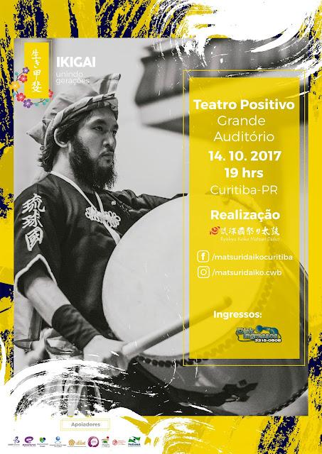 http://mochileiromistico.blogspot.com.br/2016/11/coluna-hump-day-miss-bunda-brasil-2016_23.html
