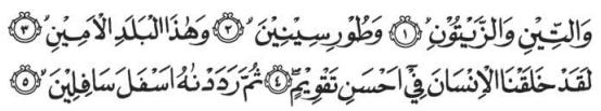 Contoh Soal Alif Lam Syamsiyah dan Qomariyah - Soal No 1