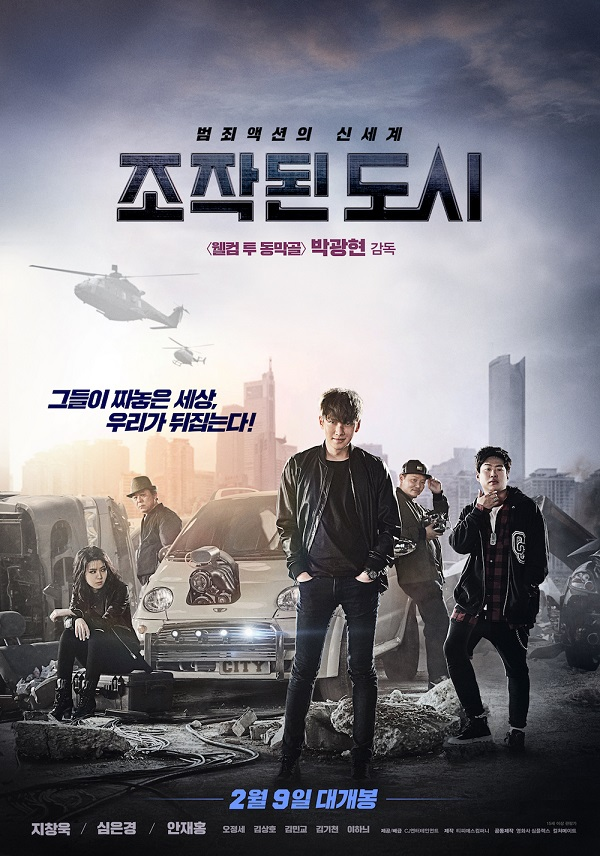 Sinopsis Fabricated City (2017) - Film Korea