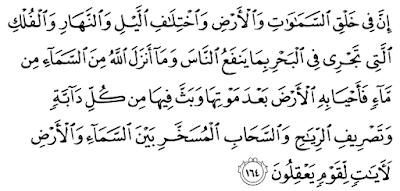 Surat Al-Baqarah Ayat 164 dan Terjemahannya
