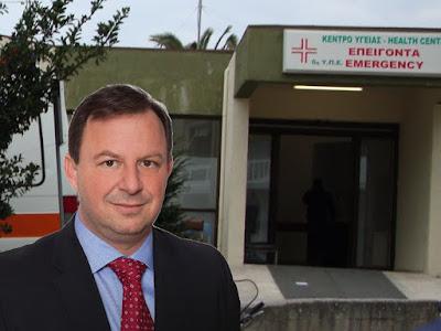 Ο Βασίλης Γιόγιακας για τις ελλείψεις στα Κέντρα Υγείας