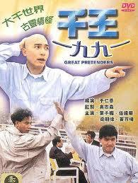 Xem Phim Bịp Vương 1991