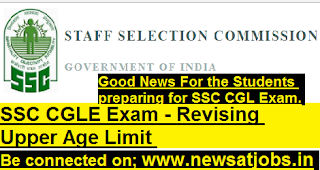ssc-cgl-exam-revised-age-limit-amendment
