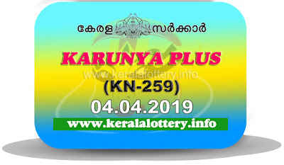 "Keralalottery.info, ""kerala lottery result 04 04 2019 karunya plus kn 259"", karunya plus today result : 04-04-2019 karunya plus lottery kn-259, kerala lottery result 04-04-2019, karunya plus lottery results, kerala lottery result today karunya plus, karunya plus lottery result, kerala lottery result karunya plus today, kerala lottery karunya plus today result, karunya plus kerala lottery result, karunya plus lottery kn.259 results 04-04-2019, karunya plus lottery kn 259, live karunya plus lottery kn-259, karunya plus lottery, kerala lottery today result karunya plus, karunya plus lottery (kn-259) 04/04/2019, today karunya plus lottery result, karunya plus lottery today result, karunya plus lottery results today, today kerala lottery result karunya plus, kerala lottery results today karunya plus 04 04 19, karunya plus lottery today, today lottery result karunya plus 04-04-19, karunya plus lottery result today 04.04.2019, kerala lottery result live, kerala lottery bumper result, kerala lottery result yesterday, kerala lottery result today, kerala online lottery results, kerala lottery draw, kerala lottery results, kerala state lottery today, kerala lottare, kerala lottery result, lottery today, kerala lottery today draw result, kerala lottery online purchase, kerala lottery, kl result,  yesterday lottery results, lotteries results, keralalotteries, kerala lottery, keralalotteryresult, kerala lottery result, kerala lottery result live, kerala lottery today, kerala lottery result today, kerala lottery results today, today kerala lottery result, kerala lottery ticket pictures, kerala samsthana bhagyakuri"