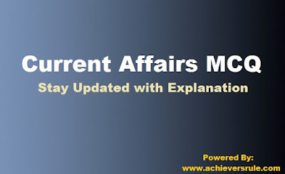 Daily Current Affairs MCQ - 31st August 2017