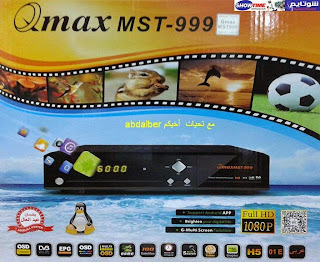 Qmax-MST-999 H5