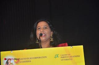 Ennodu Nee Irundhaal Tamil Movie Audio Launch  0078.jpg