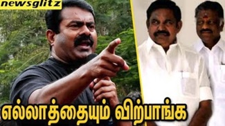 Seeman Angry Speech against EPS & OPS | Salem Airport Expansion