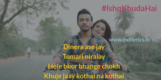 Ishq Khuda Hai | Ke Tumi Nandini | Bonny & Rupsha | Pics | Quotes | Images