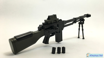 Antimaterial toy gun