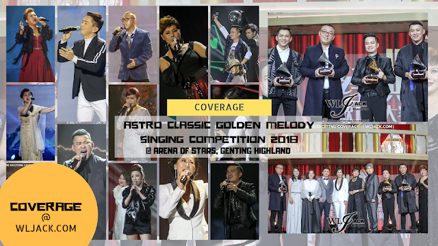 [Coverage] Astro Classic Golden Melody Singing Competition 2018 《Astro经典名曲歌唱大赛2018》国际总决赛