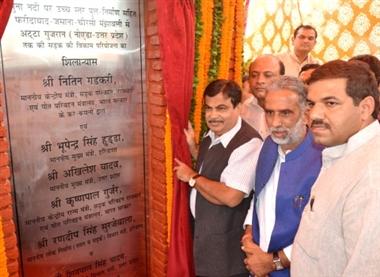 inauguration-of-yamuna-bridge-manjhawali-faridabad