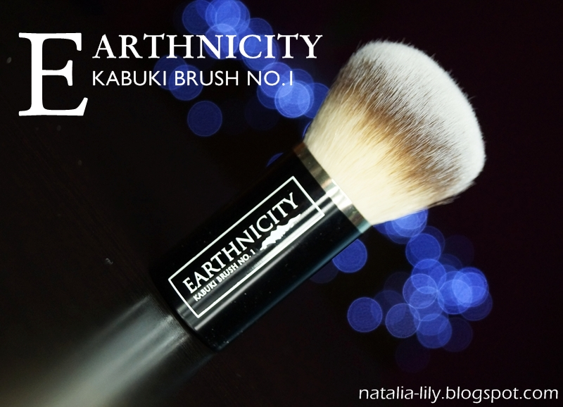 http://natalia-lily.blogspot.com/2014/04/earthnicity-kabuki-brush-no1-pedzel.html