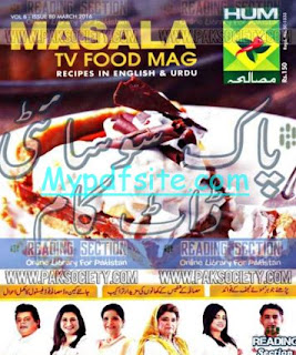 Masalah Magazine March 2016