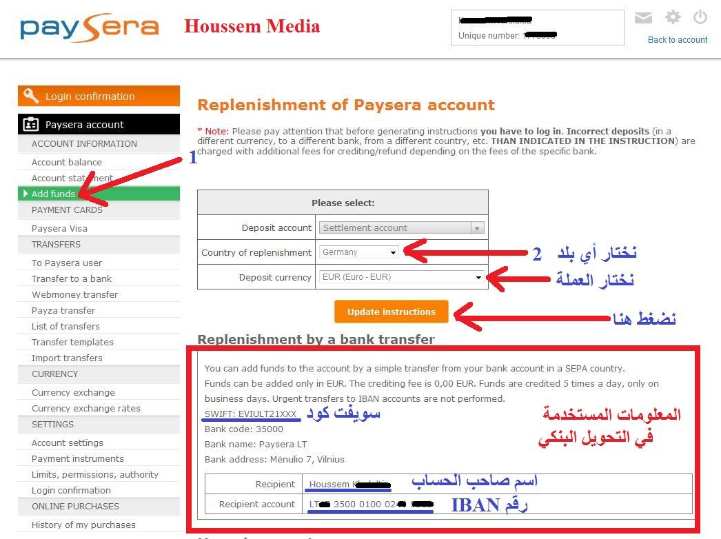 f305c91f4 كيفية استخدام بطاقات فيزا وماستركارد للدفع عبر الإنترنت | 21 Legit ...