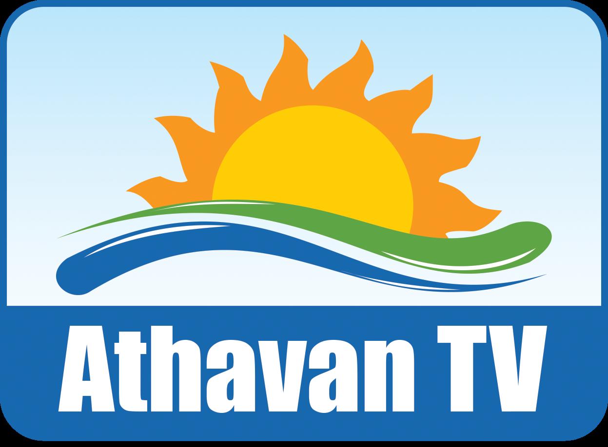 Watch Athavan TV Live Streaming | Athavan Tamil TV Channel