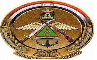 عاجل العراق يستلم صفقات سلاح جديدة لتطوير القوات الجوية والبرية في الجيش العراقي الباسل