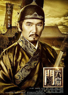 Alex Fong in cdrama Liu Shan Men