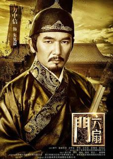 Alex Fong in cdrama Liu Shan Men