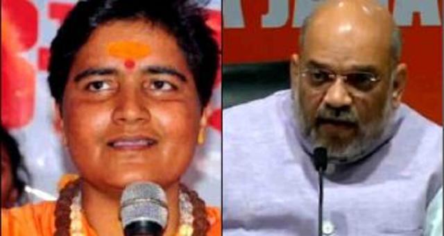 अमित शाह नाराज हुए, प्रज्ञा ठाकुर का बीपी लो हो गया | BHOPAL NEWS