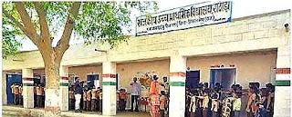 मुंबई का अंत्योदय टॉयज बैंक ग्रुप राठौड़ा स्कूल में करेगा टॉयज बैंक की स्थापना 1