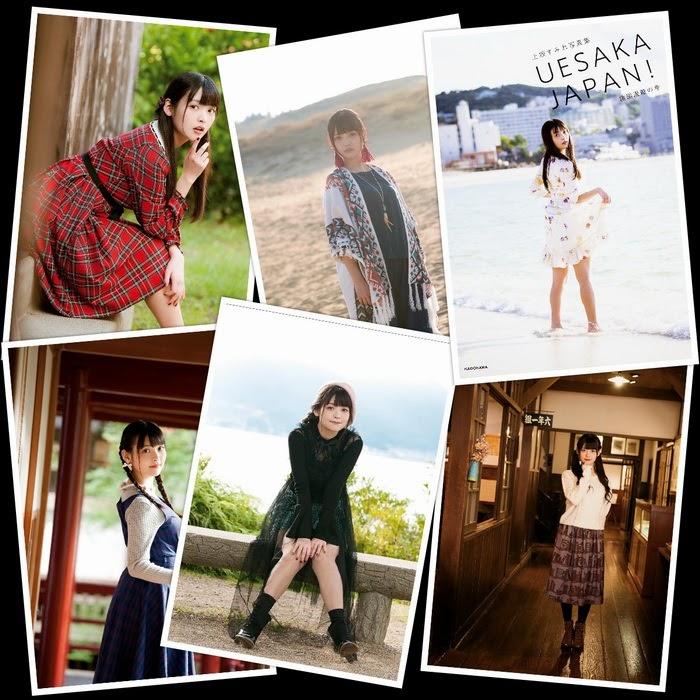 1820 [Photobook] Sumire Uesaka 上坂すみれ & UESAKA JAPAN! (2018-02-14)