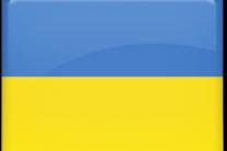 Украинский IPTV плейлист