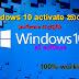 වින්ඩොස් 10 activate කරමු.(software නැතුව)