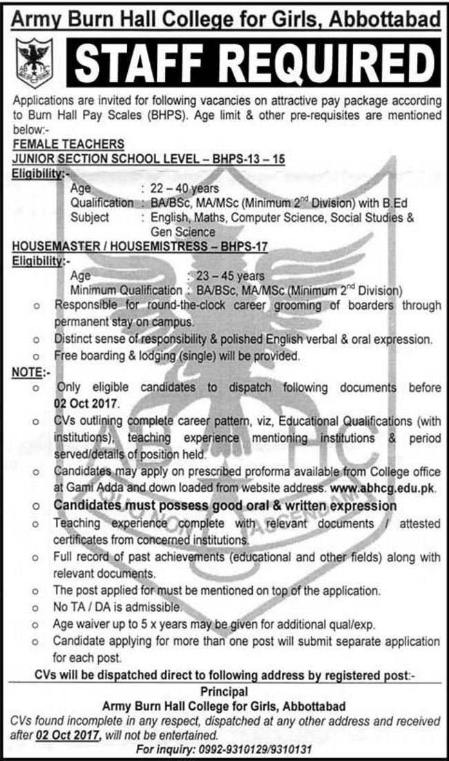 Jobs in  Army Burn Hall College for Girls Abbottabad  2017 Sep 2017