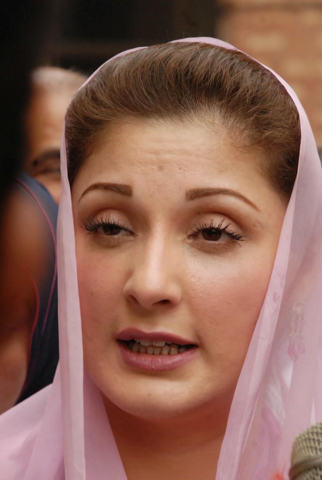 Hot And Sexy Politician Photos Maryam Nawaz Sharif Hd Photos