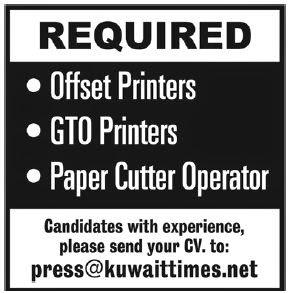 Printing press jobs in Kuwait