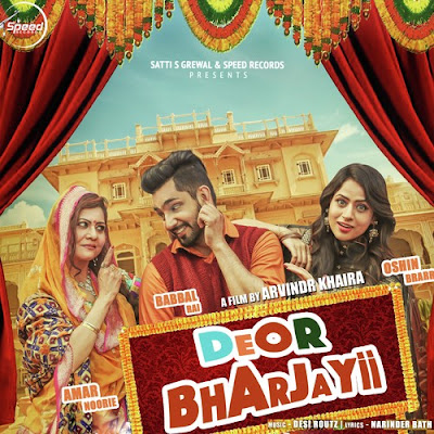 Deor Bharjayii - Babbal Rai
