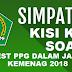 Download Kisi Kisi Soal Pretest PPG Dalam Jabatan Kemenag 2018