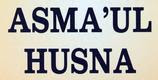 Ayat Quran Tentang Asmaul Husna