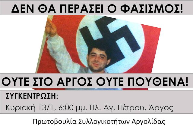 Αντιφασιστική συγκέντρωση στο Άργος ενάντια στην επίσκεψη Μιχαλολιάκου